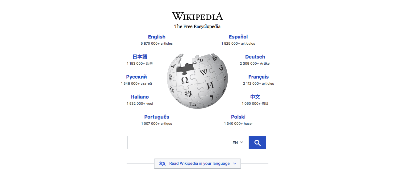 WIkipedia with CSS